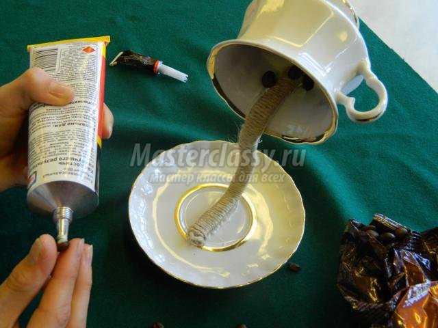 парящая чашка кофе. Кофейный аромат
