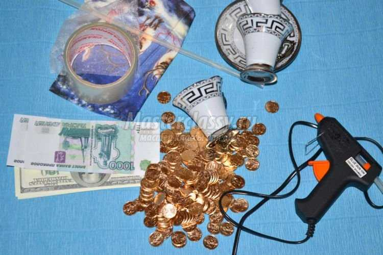 Как сделать денежную чашку