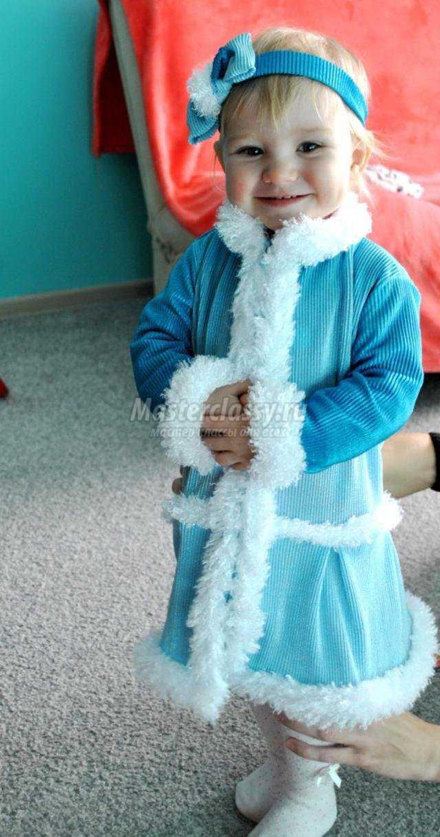 Как можно сделать костюм снегурочки своими руками