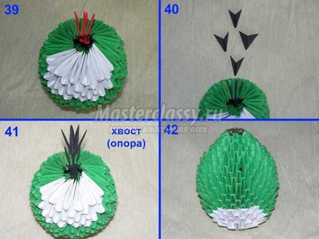 Модульное оригами Птичка Хэл