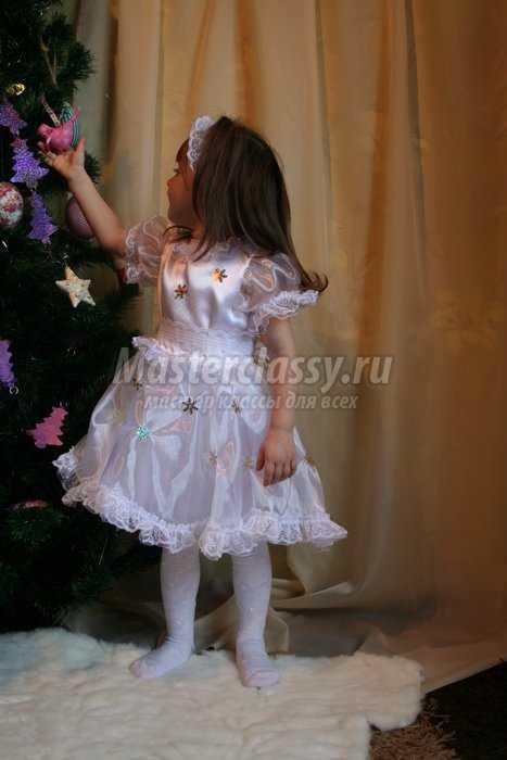 Новогодний костюм Снежинка своими руками. Часть 2. Мастер ... - photo#6