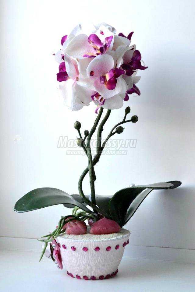Искусственная орхидея в горшке своими руками мастер класс