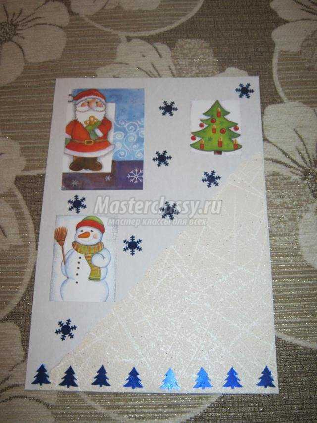 открытка с новым годом своими руками 3 класс