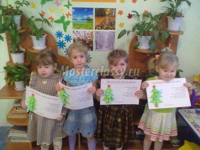 Открытки с поздравлениями на 3 годика