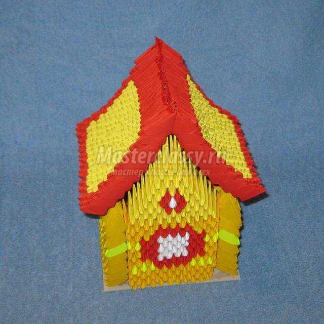 Домики модульными оригами