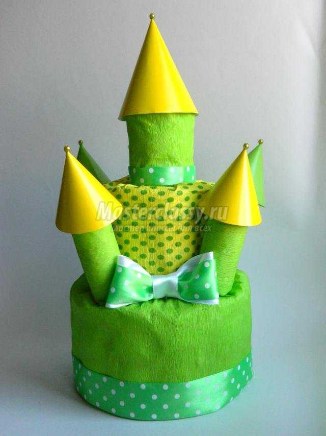 Торт-замок из памперсов своими руками