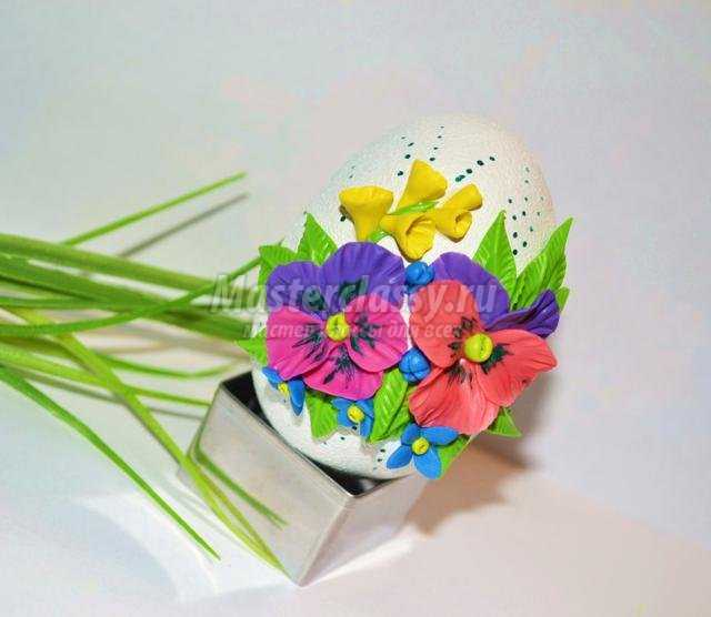 пасхальное яйцо холодный фарфор. Анютины глазки