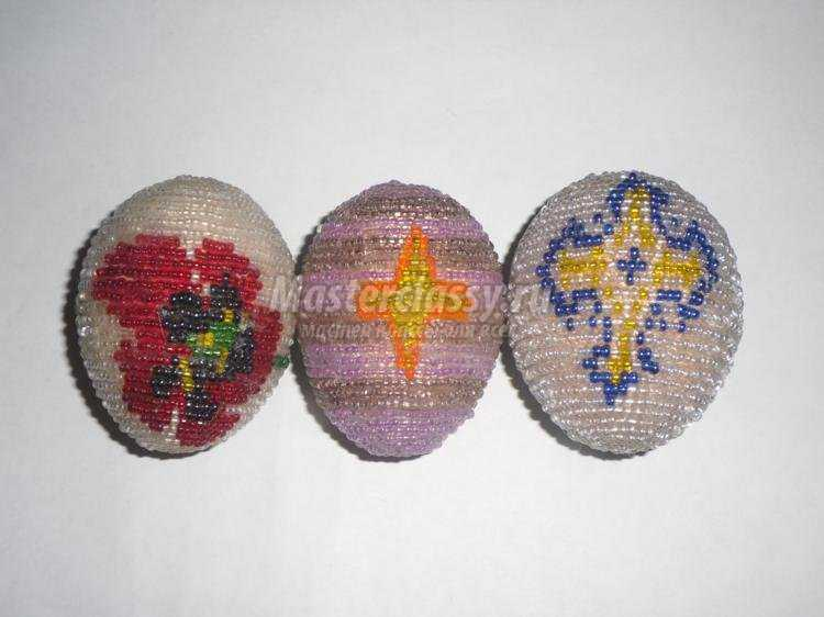 Яйцо оплетенное бисером мастер класс пошагово #8