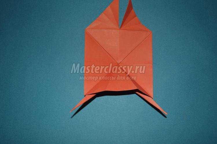 Оригами ко дню рождения