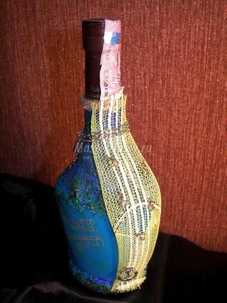 украшенная бутылка рыбаку