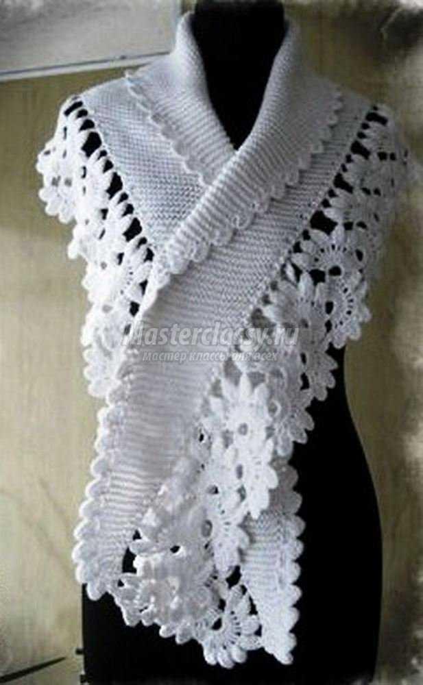 Во время использования шарфа