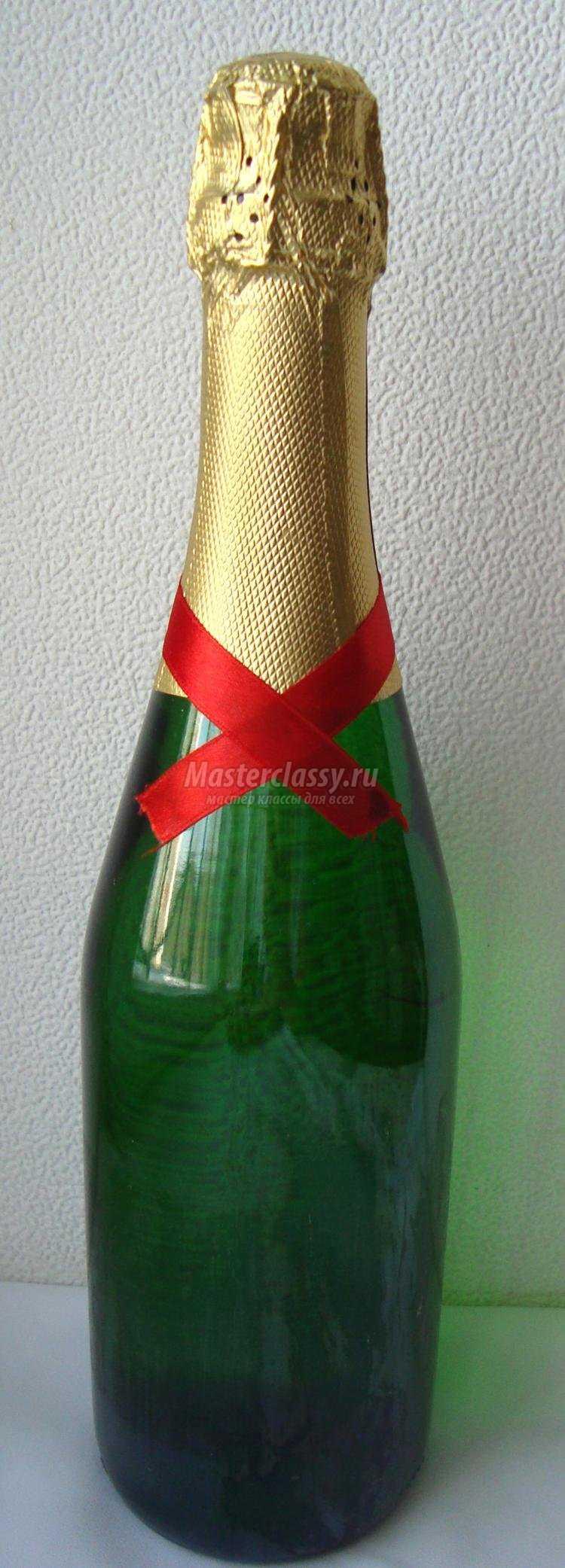 Украшения шампанского своими руками фото