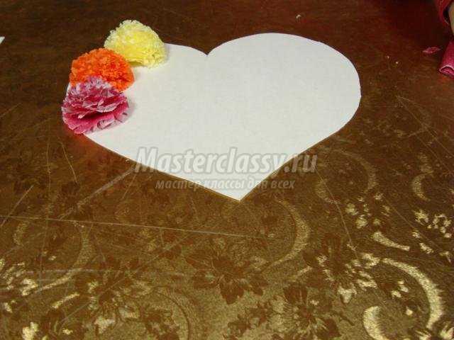 сердце из бумажных салфеток своими руками