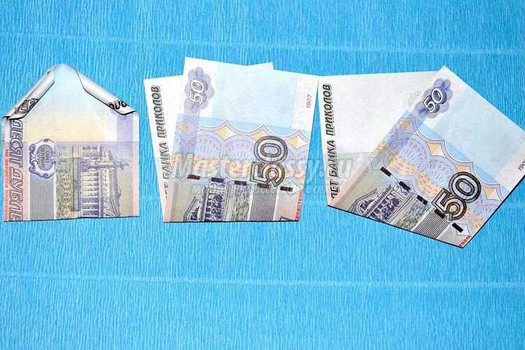 Как сделать деньги как настоящие своими руками