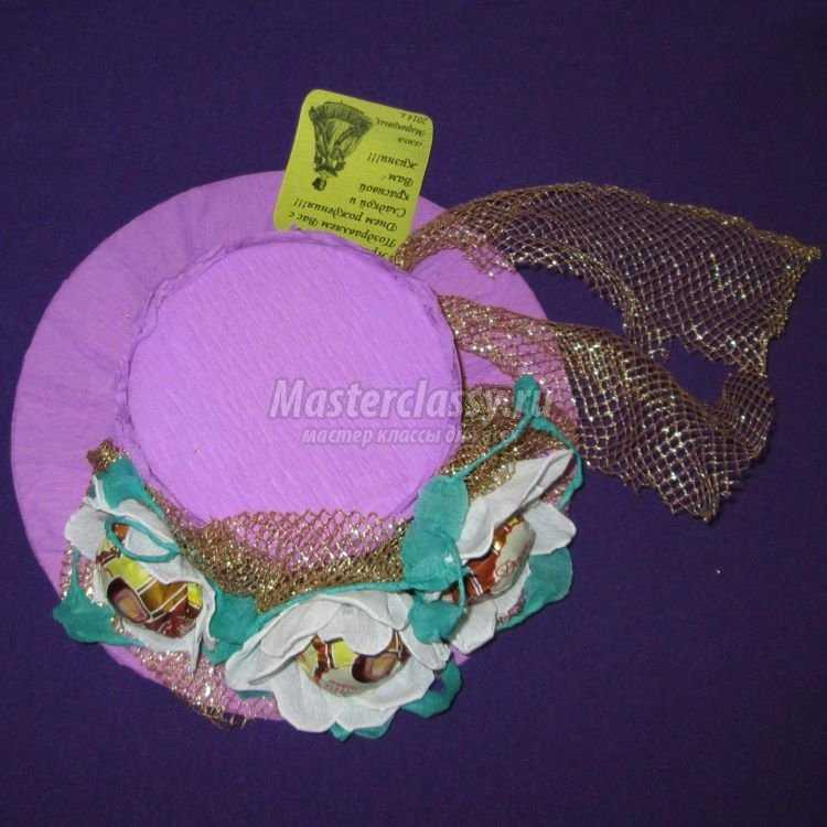 Шляпа из конфет мастер класс своими руками #1
