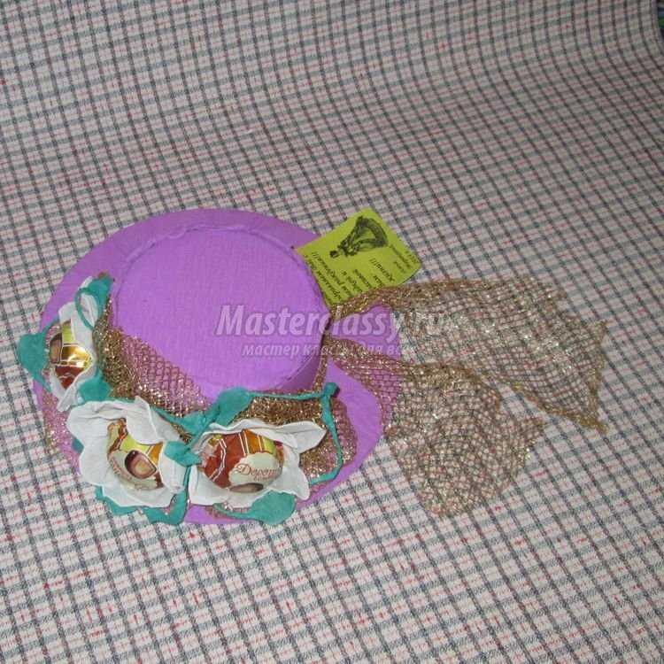 Шляпка из конфет своими руками 21
