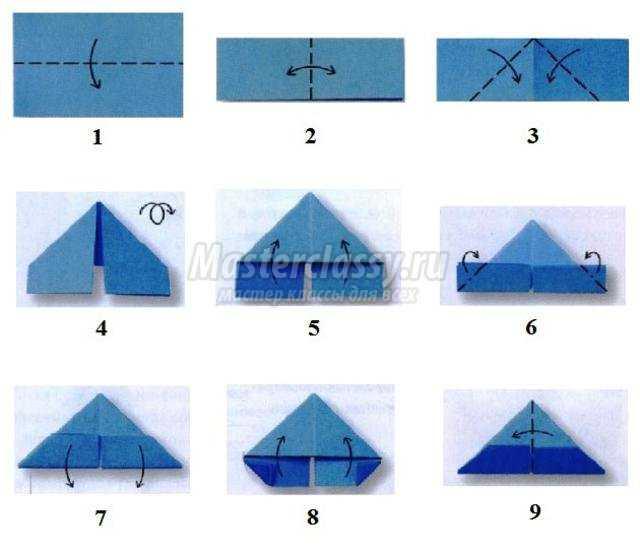 Как сделать модульному оригами