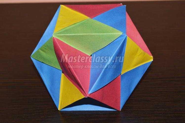 модульное оригами. Многогранник