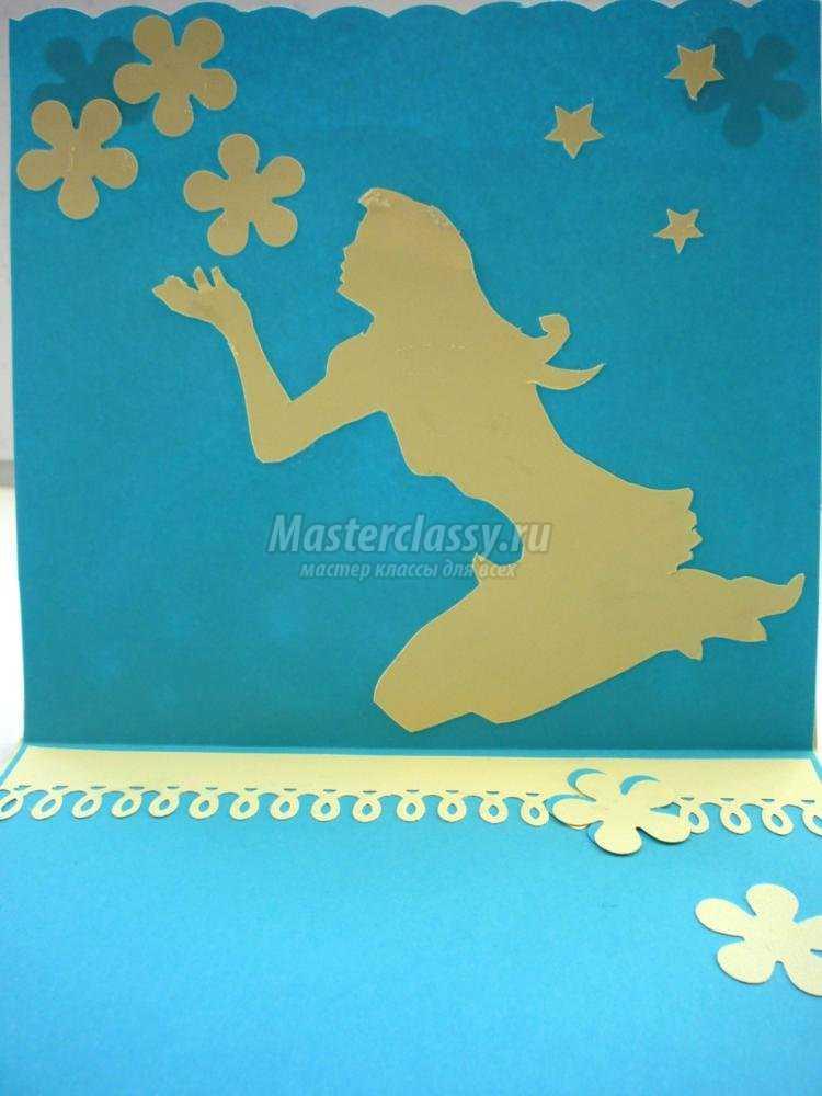 контурная открытка в технике киригами. Фея
