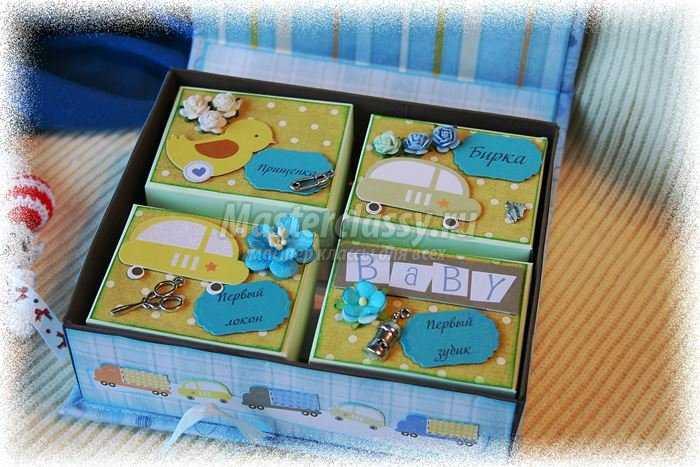 Скрапбукинг для новорожденного мальчика. Коробка