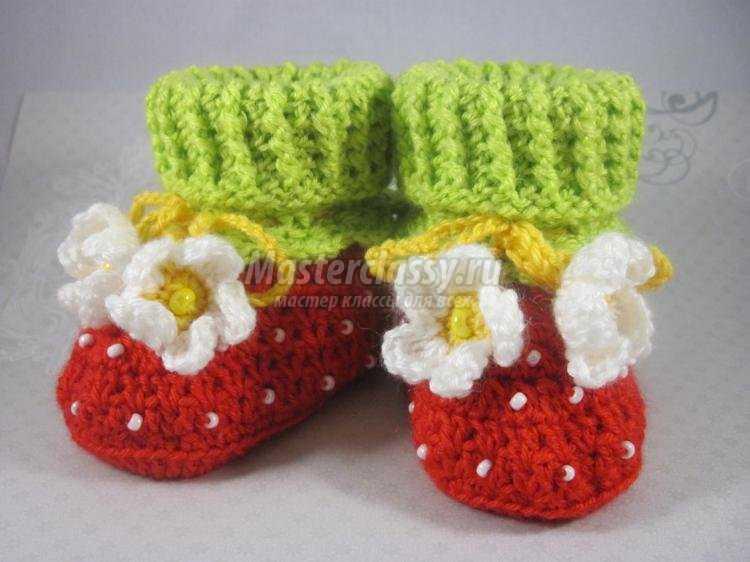 Юля в блоге мастер класс вязание носочков клубничка  #1