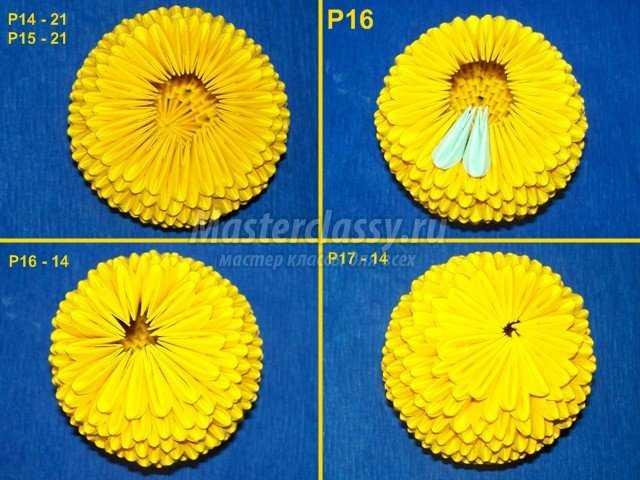 Модульное оригами Колобок