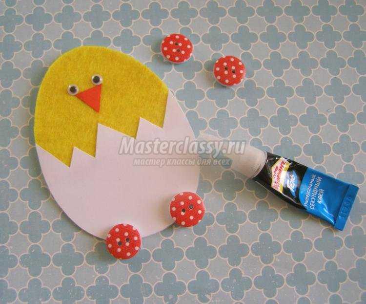 пасхальная открытка из фетра. Цыпленок