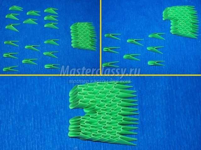 Модульное оригами Крокодил