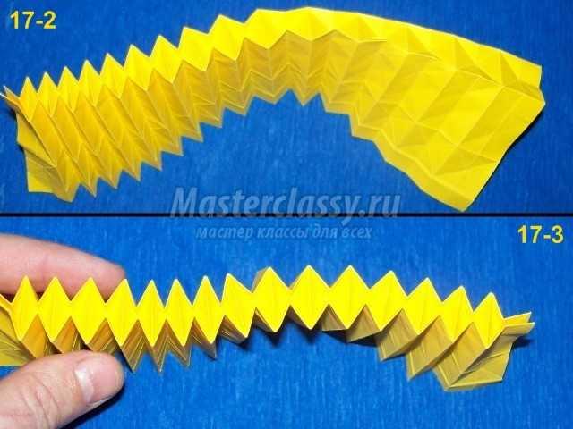 Оригами Гармошка