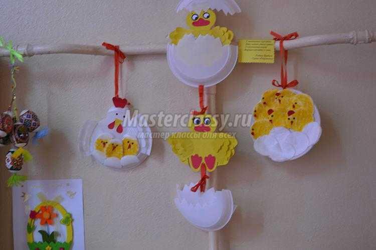 пасхальные поделки для детского сада