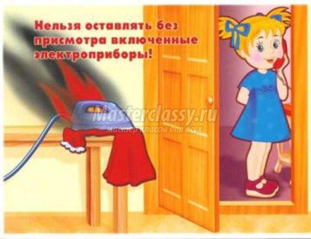 конспекты занятий по основам безопасности жизнедеятельности в детском саду