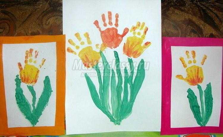 Делаем открытки к 8 марта с малышами