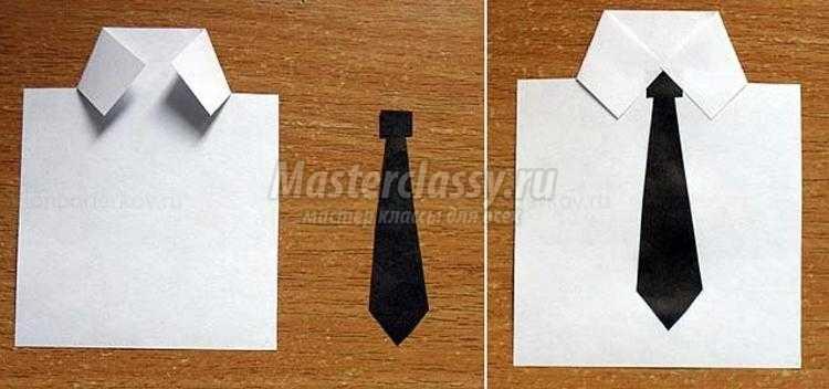 Рубашки из бумаги