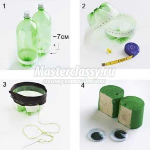 Как сделать лягушку своими руками из бутылок