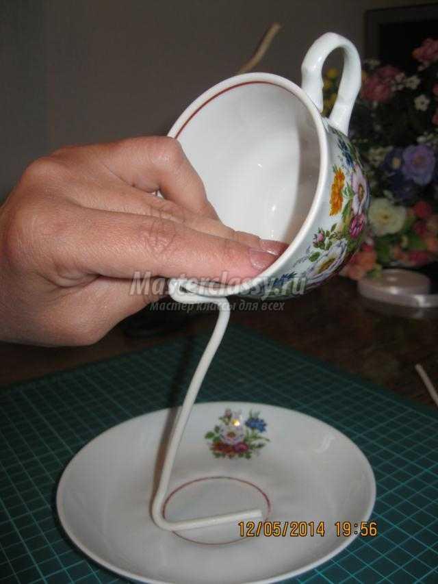 Парящая чашка с пошаговым