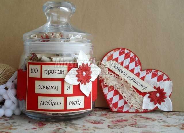 Необычные подарки своими руками любимой