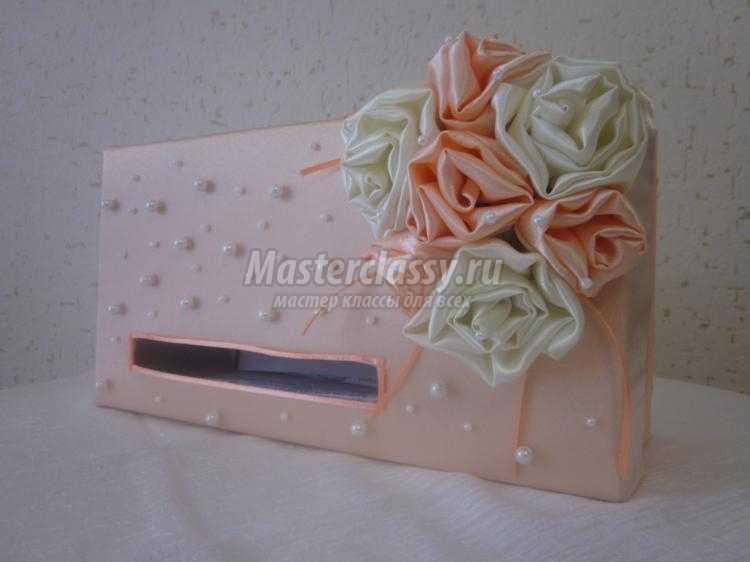 свадебный банк своими руками из коробки