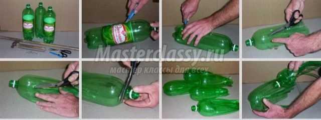 Папоротник из пластиковых бутылок своими руками