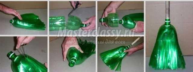 Метла из бутылки пластиковой своими руками 51