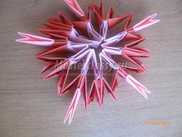 технике модульное оригами