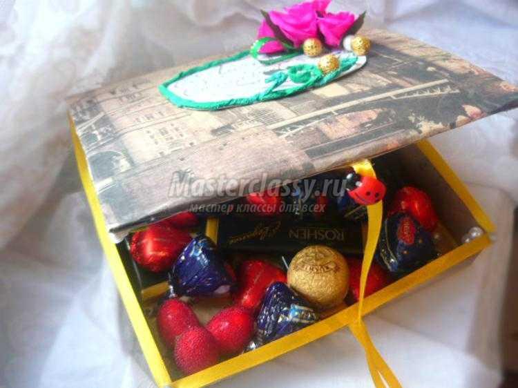 Коробка для конфет мастер класс с пошаговым фото 199