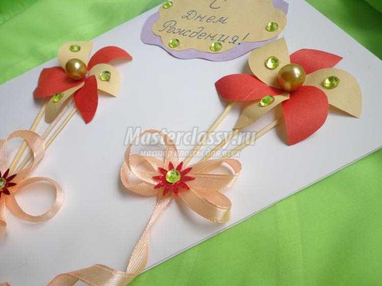 Цветы своими руками на день рождения из бумаги