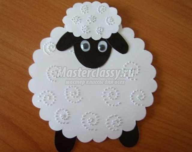 Как сделать овечка своими руками из бумаги