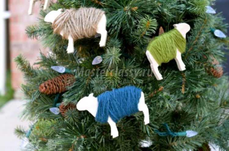 Овечки игрушки на елку своими руками