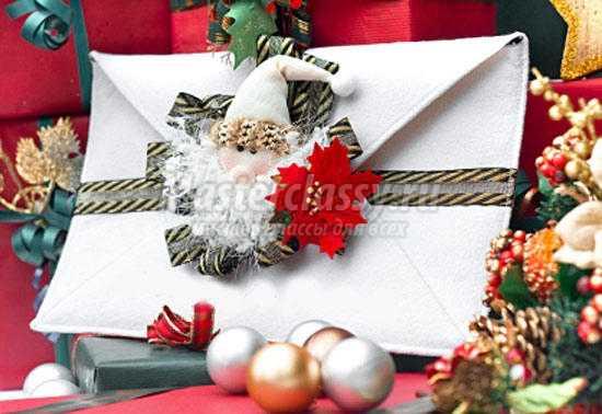 Оформляем своими руками письмо Деду Морозу