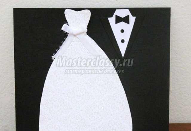 Свадебный скрапбукинг