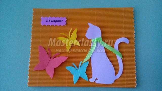 Детский сад открытки на 8 марта