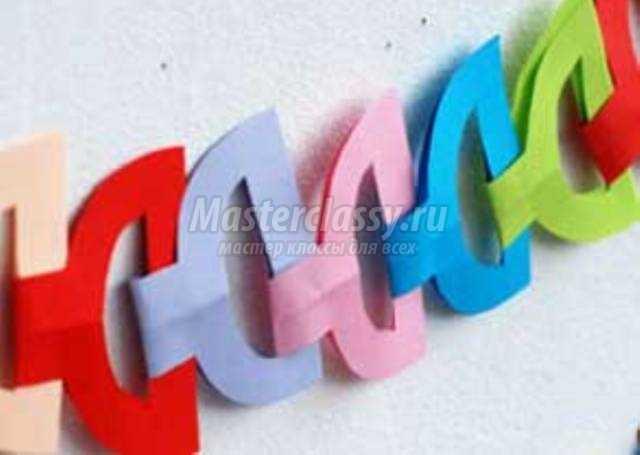 Украшения из цветной бумаги на новый год