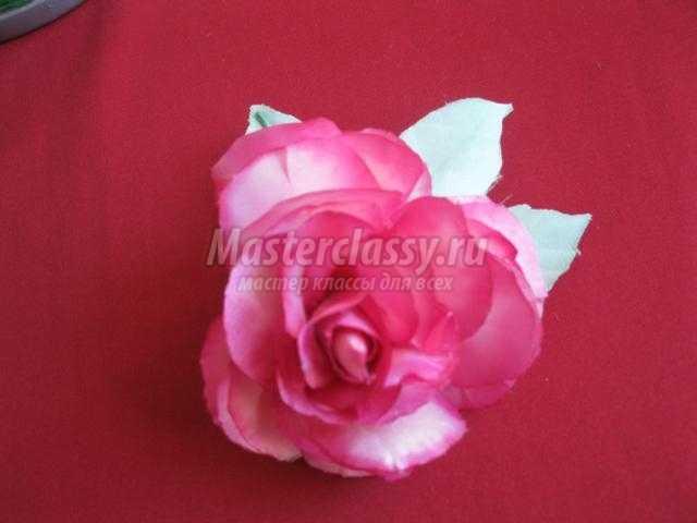 Роза из ткани мастер класс с пошаговым