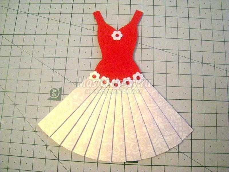 Открытка с платьем пошагово